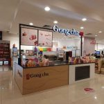 Gong cha Andares GDL